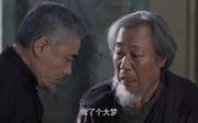 陈宝国剧照9