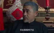 陈宝国剧照6