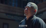 陈宝国剧照5