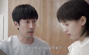 王子文剧照23