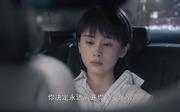 王子文剧照8