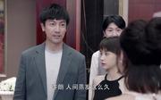 王子文剧照6