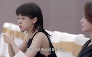 王子文剧照4