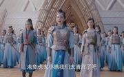 王丽坤剧照19