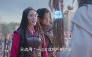 杨洋剧照22