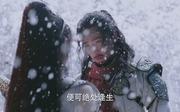 王丽坤剧照24