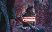 杨洋剧照11