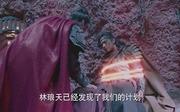杨洋剧照9