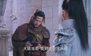 杨洋剧照5