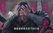 杨洋剧照17