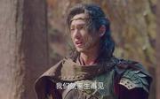 杨洋剧照16