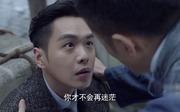 张若昀剧照25