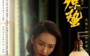 王鸥剧照9