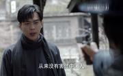 张若昀剧照3