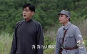 諜戰深海之驚蟄_陳山/肖正國劇照