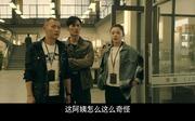 心灵法医_丁春秋剧照
