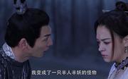 张榕容剧照9