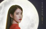 月之酒店_张满月剧照