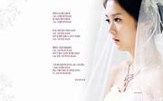 结婚 张娜拉