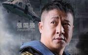 张国强剧照10
