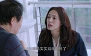姚晨剧照17