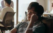 郭京飞剧照3