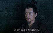 琅琊榜 刘奕君
