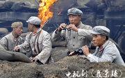 聂荣臻图片:剧照8