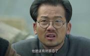 壮丁也是兵_赵国文剧照