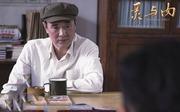 灵与肉_曹守义剧照
