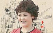 知青家庭_陈悦青剧照