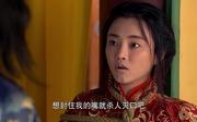 刘芊含剧照22