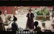 张钧甯剧照23