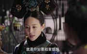 张钧甯剧照15