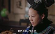 张钧甯剧照14