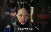 张钧甯剧照11