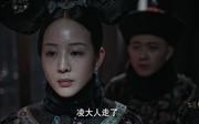 张钧甯剧照9