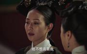 张钧甯剧照6