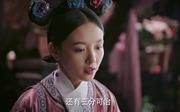 吴倩剧照12