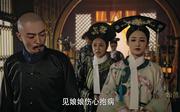 霍建华剧照19
