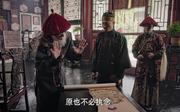 霍建华剧照9