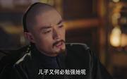 霍建华剧照6
