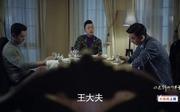 黄晓明剧照16