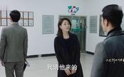 黄晓明剧照22