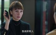 袁泉剧照20
