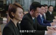 袁泉剧照17