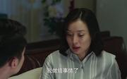 吴越剧照21
