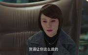 袁泉剧照10