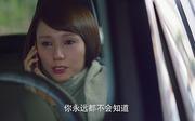 袁泉剧照6