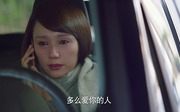 袁泉剧照5